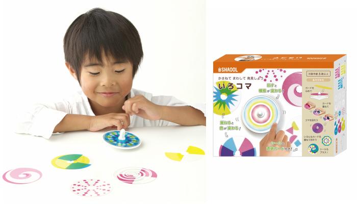 おうち遊びしながら色が学べる!子どもでも回しやすい「いろコマ」のモニター募集!