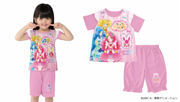 プレゼント!見る角度でデザインが変わって見える♪「ヒーリングっど プリキュア 変わ~るチェンジングパジャマ」