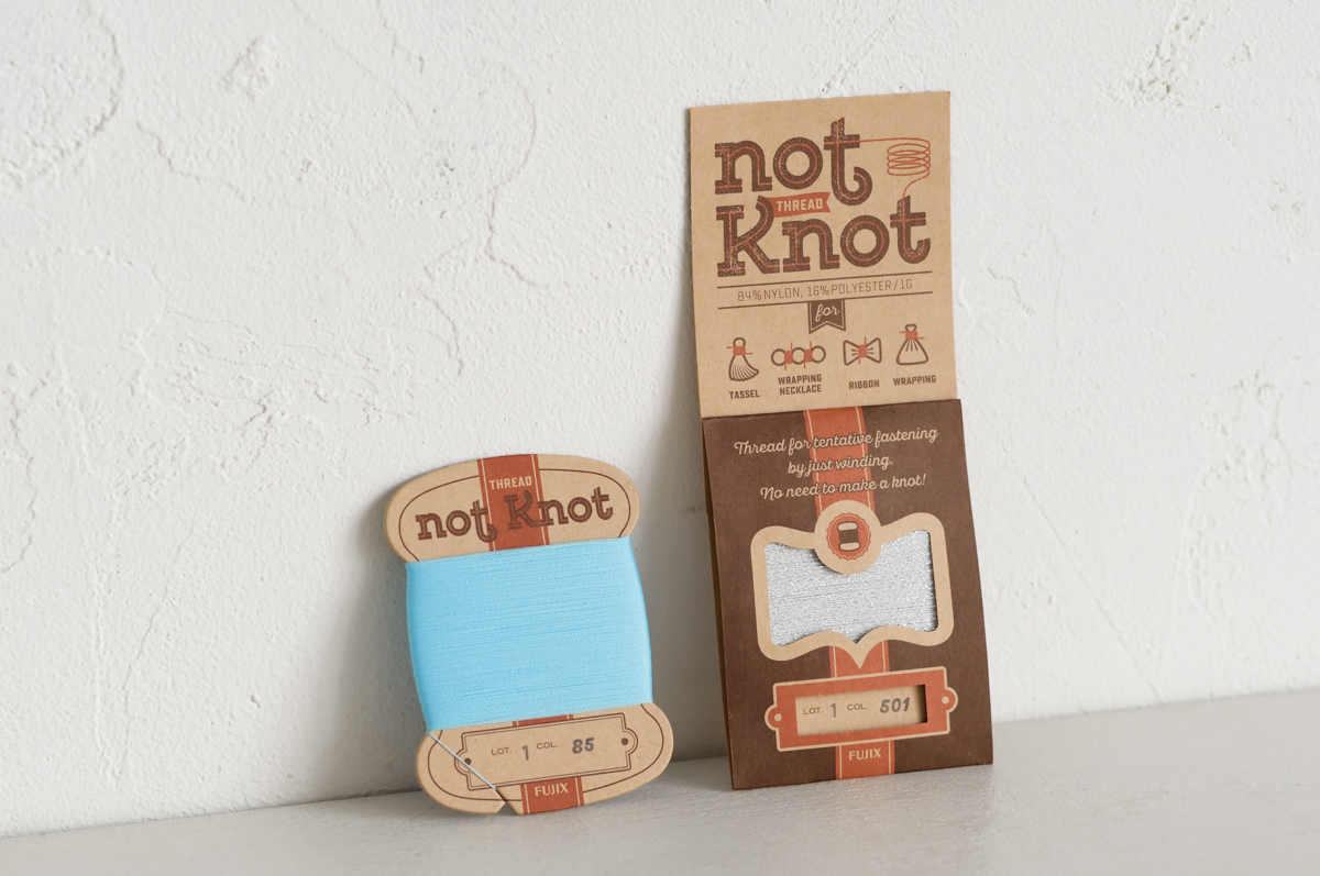 not Knot