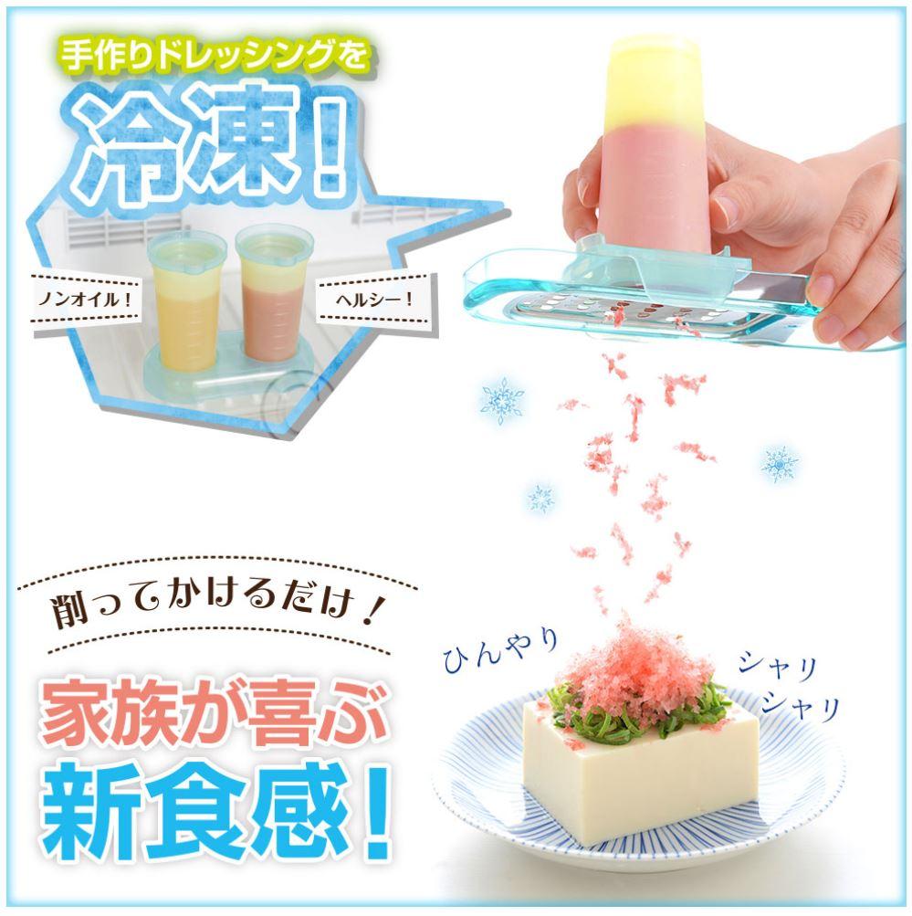 削ってかければ新食感のおしゃれなメニューに♪「お涼理メーカー アイスシェフ」のモニター募集!
