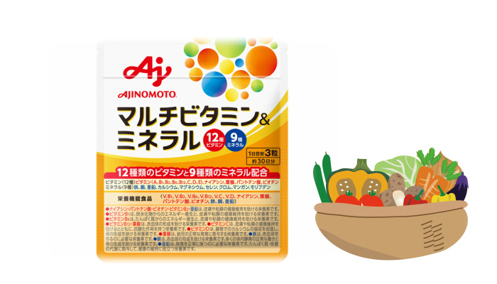 プレゼント!味の素から初の栄養機能食品サプリメントが登場「マルチビタミン&ミネラル」