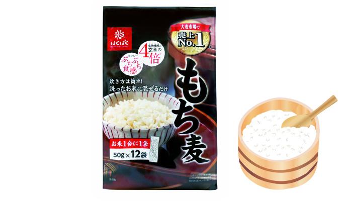 プレゼント!といだお米に混ぜるだけ♪食物繊維は白米の25倍に「もち麦 スタンドパック」