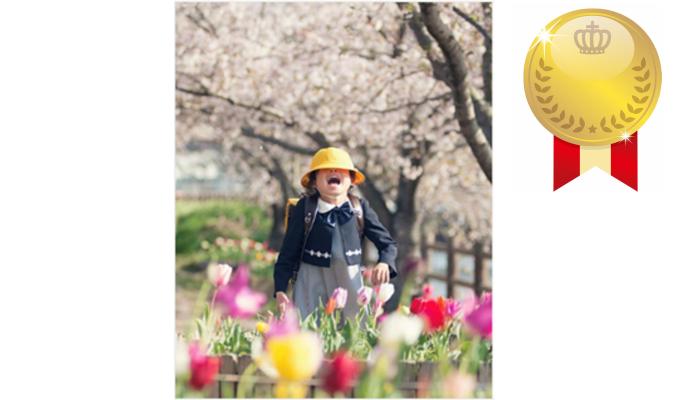 「ヨコピタ」のわくわくドキドキ新学期2020!インスタ投稿入賞者発表!!