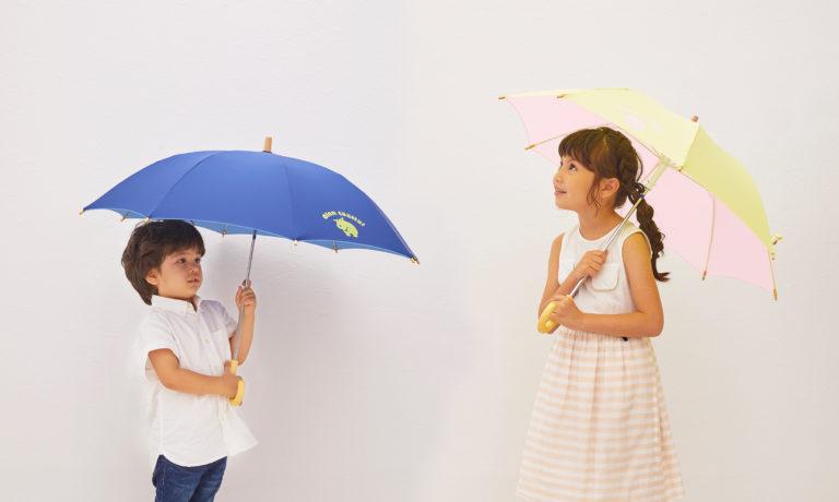 熱中症対策はもちろん、ソーシャルディスタンスにも!「kukka hippo子ども日傘」のモニター募集!