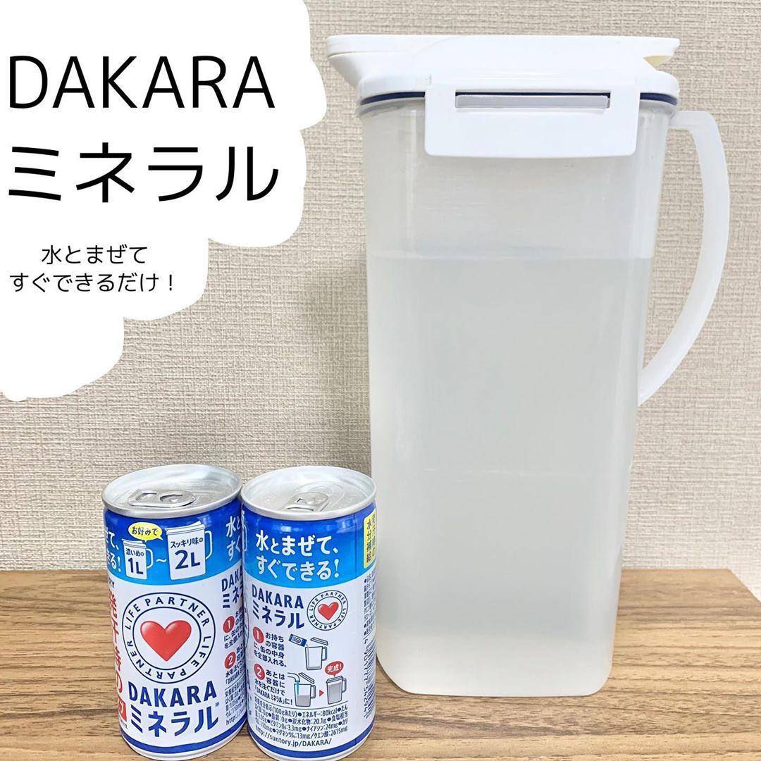 夏はストック必須!「DAKARAミネラル 濃縮タイプ 6缶パック」モニターママの口コミ!
