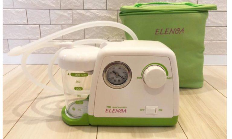 おうちで鼻水をしっかりケア!電動鼻水・たん吸引器「ELENOA エレノア」モニターママの口コミ!