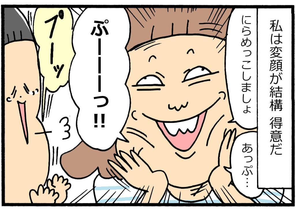 【子育てマンガ】Instagramで人気の子育てマンガ第37回 『ユキタくんとユキミさん』
