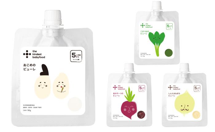ほんとうにやさしい離乳食に新しくピューレシリーズが仲間入り♪the kindest babyfoodシリーズ「おこめのピューレ」と「野菜のピューレ(こまつな・しんたまねぎ・あかびーつ)」3種類のモニター募集!
