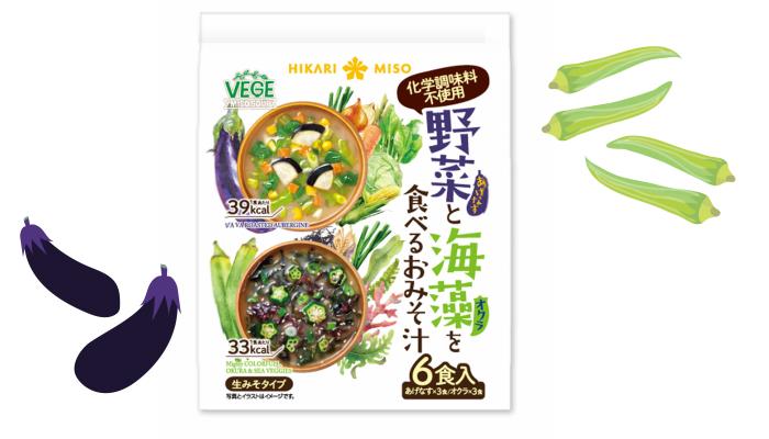 プレゼント!具がたっぷりだから、もはやおかず感覚!「VEGE MISO SOUP 野菜と海藻を食べるおみそ汁」
