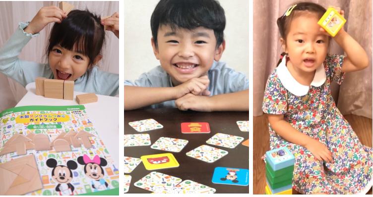 学研のディズニーキャラクター知育玩具シリーズ「Disney Tinker Kids」モニターママの口コミ!
