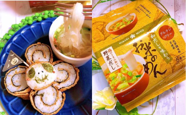 ひかり味噌󠄀「和だしを味わうお米のめん(柚子香るかつおだし、とろりめかぶとあごだし、鶏のうまみ効いた野菜だし)」モニターママの口コミ!