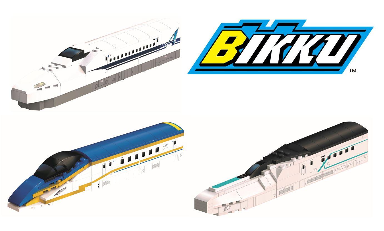 ブロックで作る新幹線に第2弾が登場!BIKKUビルドトレインシリーズ「新幹線N700Aのぞみ」「新幹線E7系かがやき」「新幹線E956形ALFA-X(1号車)」のモニター募集!