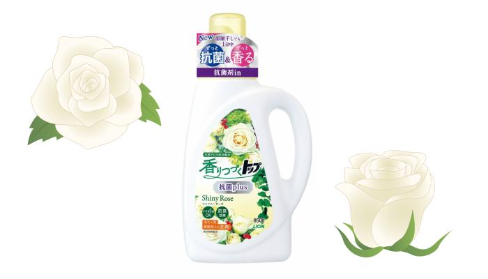 プレゼント!部屋干しでも臭わない♪柔軟剤&抗菌剤入り洗剤「香りつづくトップ 抗菌plus Shiny Rose」