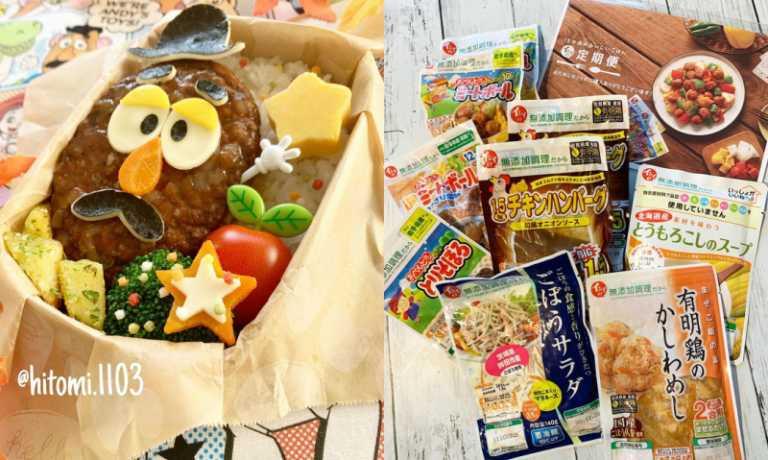 石井食品の人気商品がいっぱい!「イシイの定期便おためしセット」モニターママの口コミ!