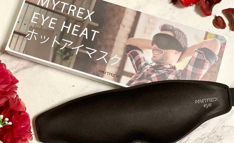 ママのリラックスタイムに!2wayアイマスク「MYTREX Eye Heat」モニターママの口コミ!
