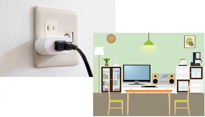 スイッチタイプの電気製品をスマート家電にアップグレード!+Style「スマートWi-Fiプラグ」のモニター募集!