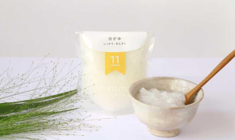 滋賀県の旬の野菜がママ手づくり風の離乳食に♪「manma 四季の離乳食」のモニター募集!