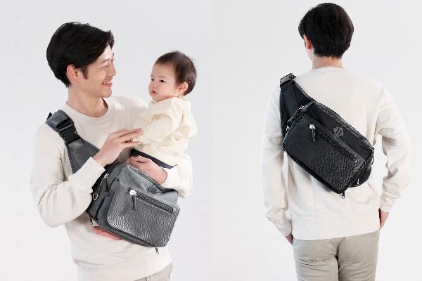 キッズデザイン賞受賞!パパとママが考えた理想のパパバッグ「papakoso パパバッグ」モニター募集!