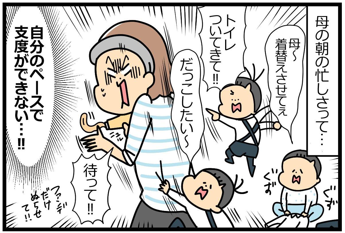 """【子育てマンガ】人気漫画家のユキミさんが""""美女クッション""""ファンデーション使ってみた!"""