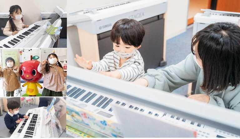 親子でレッスン!ヤマハ音楽教室 3歳(年少)対象「おんがくなかよしコース」、4歳5歳対象「幼児科」を体験したママの口コミ!