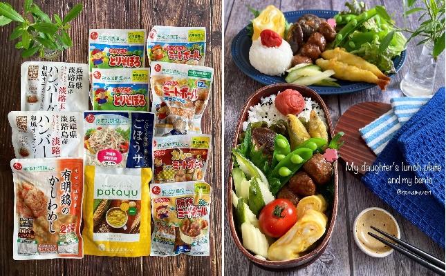 無添加調理のお惣菜「イシイのおためしセット」モニターママの口コミ!