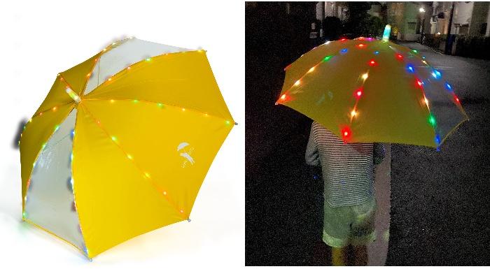 子どもがよろこぶ遊び心と安心安全を兼ね備えたキッズ傘「ぴかぴかさ」モニター募集!
