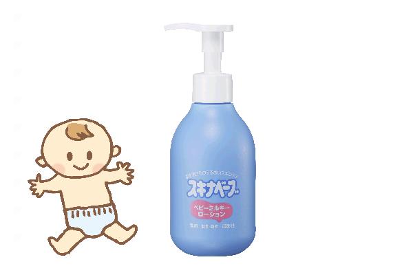 プレゼント!新生児の顔にも体にも毎日使えるうるうる保湿♪「スキナベーブベビーミルキーローション」