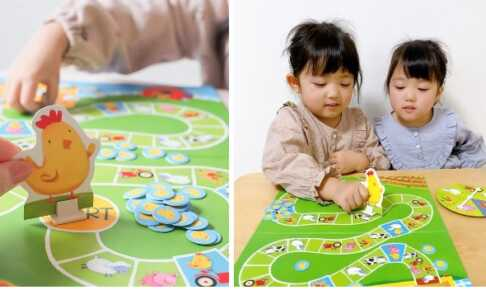 知育玩具「数えるすごろく ピヨピヨひよこで1,2,3」モニターママの口コミ