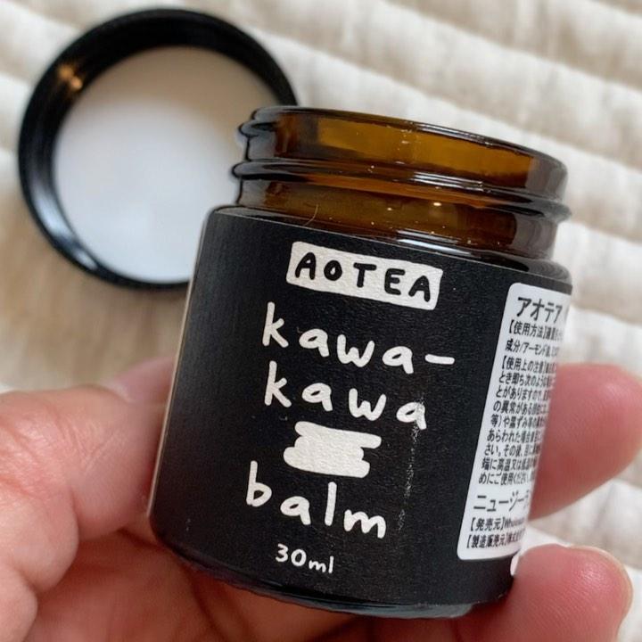 「Kawakawa Balm(カワカワバーム)」モニターママの口コミ