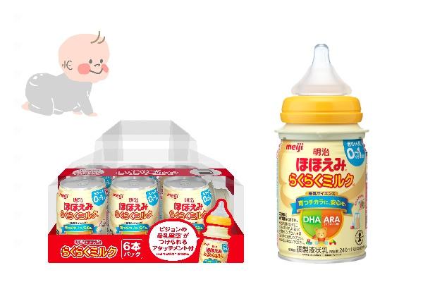 プレゼント!賞味期限が延びてますます便利に♪液体ミルク「明治ほほえみ らくらくミルク」6本と専用アタッチメントのセット