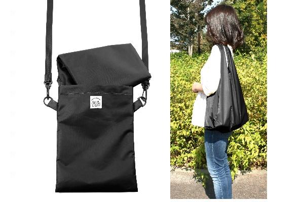 プレゼント!荷物になるエコバッグは人気のサコッシュにしてスマートに持ち運び♪2WAY「サコッシュエコバッグ」