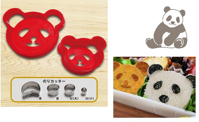 プレゼント!子どもに人気のメニューが簡単にワンランクアップ♪「シリコン製パンダのパンケーキの型」