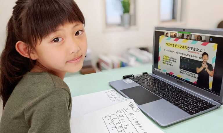 プログラミングやビジネス、デザインが学べる!オンラインの習い事「SOZOW」モニターママの口コミ