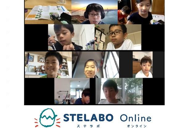 6/26(土)開催!プログラミングが学べる、STELABO(ステラボ)Online体験レッスンモニター募集!
