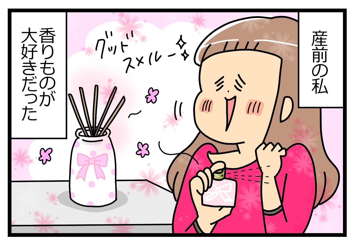 【子育てマンガ】Instagramで人気の子育てマンガ第47回 『ユキタくんとユキミさん』