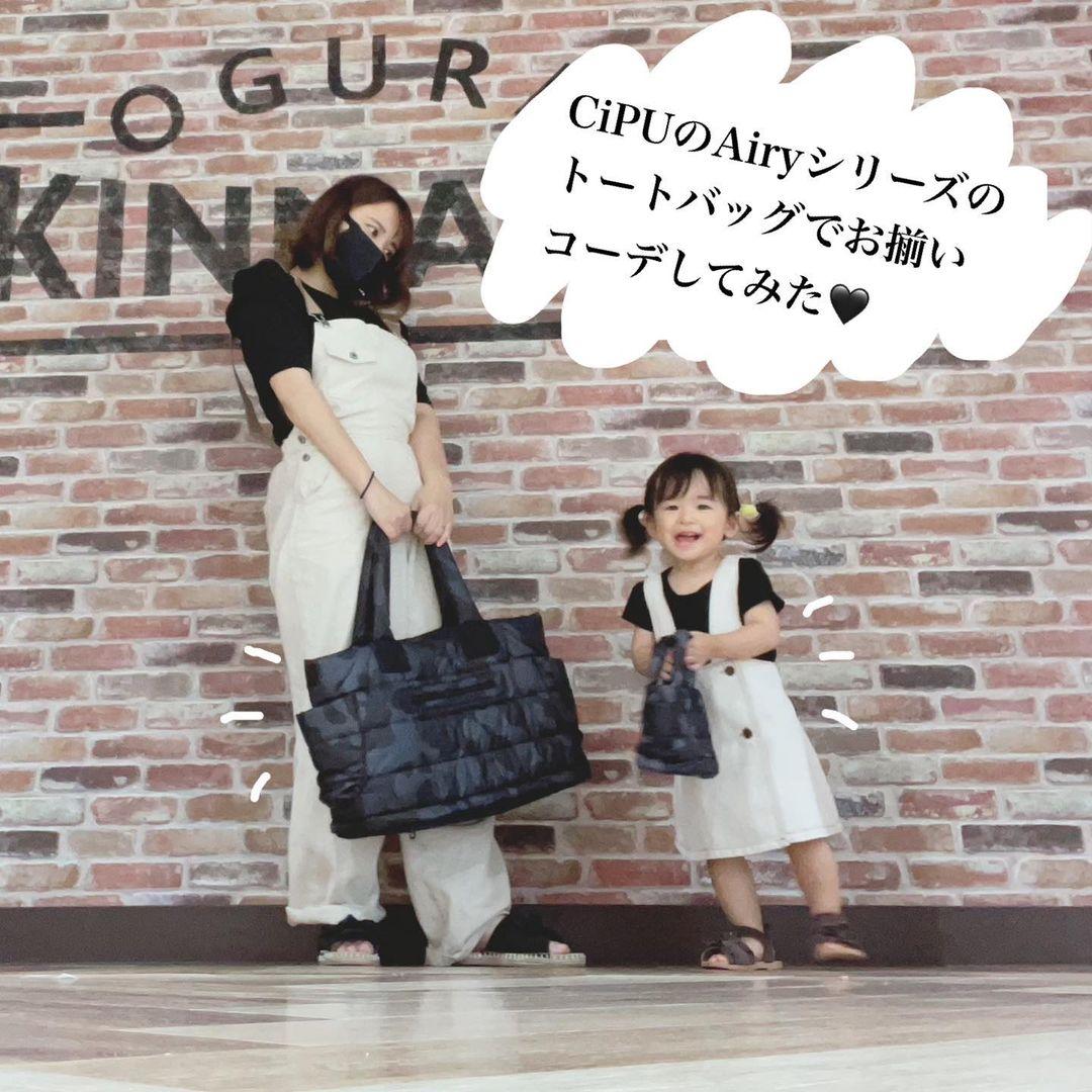 CiPU「Airyシリーズ トートバッグ LサイズとXSサイズのセット」モニターママの口コミ!