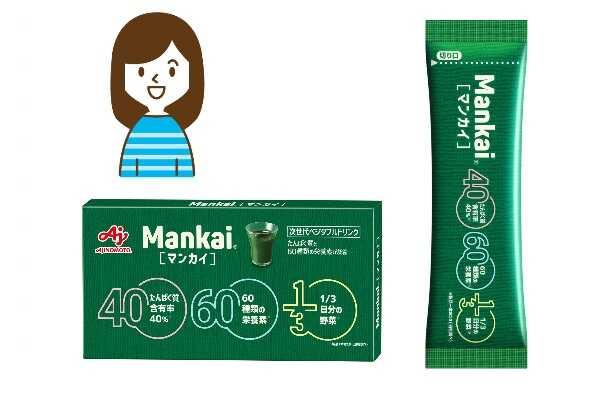 プレゼント!たんぱく質の含有量はケール青汁の約3倍!おいしい次世代ベジタブルドリンク「Mankai®(マンカイ)」