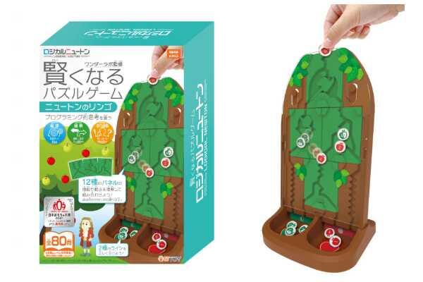 遊んでいるのに賢くなれる!パズルゲーム「ロジカルニュートン ニュートンのリンゴ」のモニター募集!