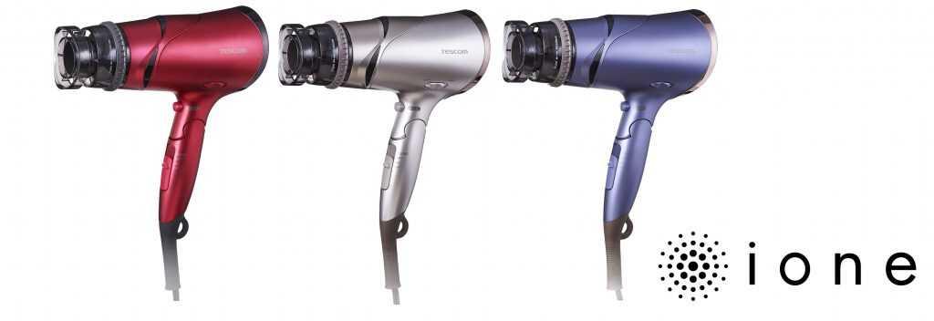 選べる2種類のマイナスイオンの風で、髪をキレイに♪ione「マイナスイオン ヘアードライヤー TD430A」のモニター募集!