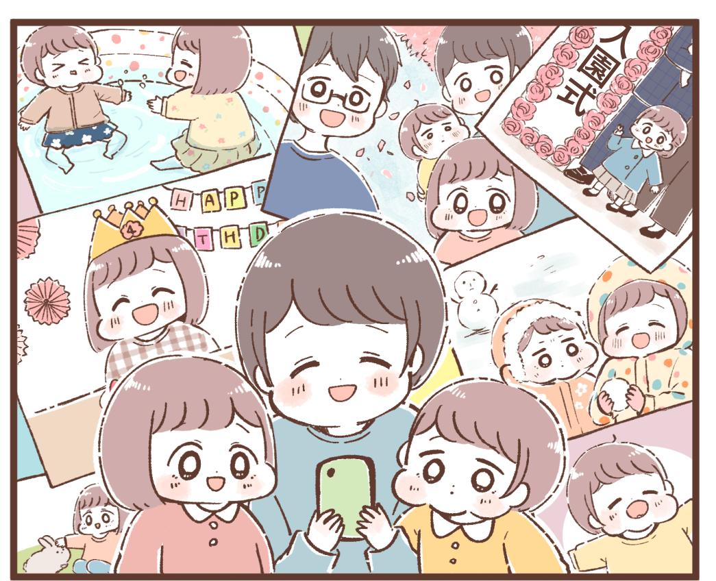 【育児漫画】家族友人に年賀状でお手紙を♪写真映えする「おうちde年賀状2022」で子どもの笑顔を届けよう!